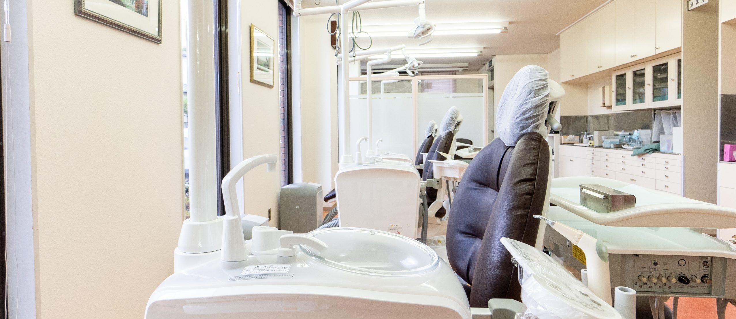 山下歯科クリニック|仙台市青葉区