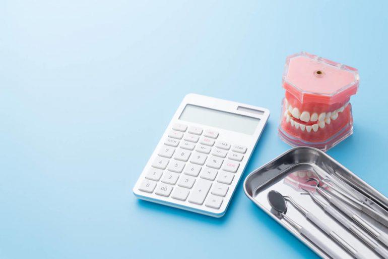 山下歯科クリニック|医療費控除について